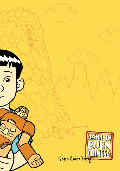 American Born Chinese graphic novel