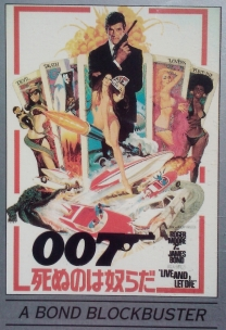 james-bond-eclipse-trading-cards-series-two-roger-moore-001