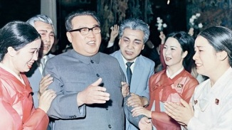 Great Leader of Korea