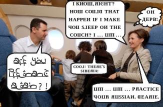 al-Assad family