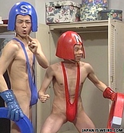 Japanese men in body sling swimsuits