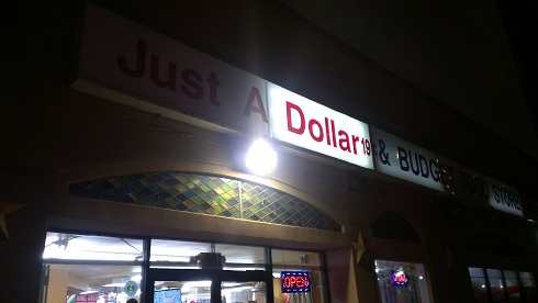 Just a Dollar & Budget Food Convenience Store in Houston, Texas