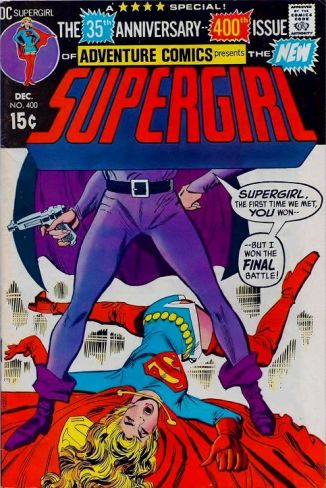 Adventure Comics #400, Supergirl