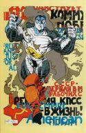 Marvel Fanfare Pinup: Colossus by Rick Leonardi and Dan Green
