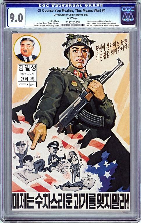 Kim il-Sung North Korean Comic Book