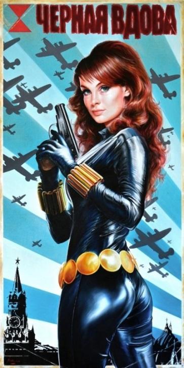 Black Widow vintage poster